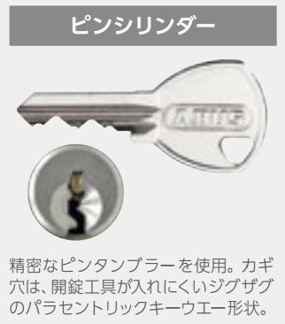 シリンダー ◆キーヘッド形状は異なる場合がございます