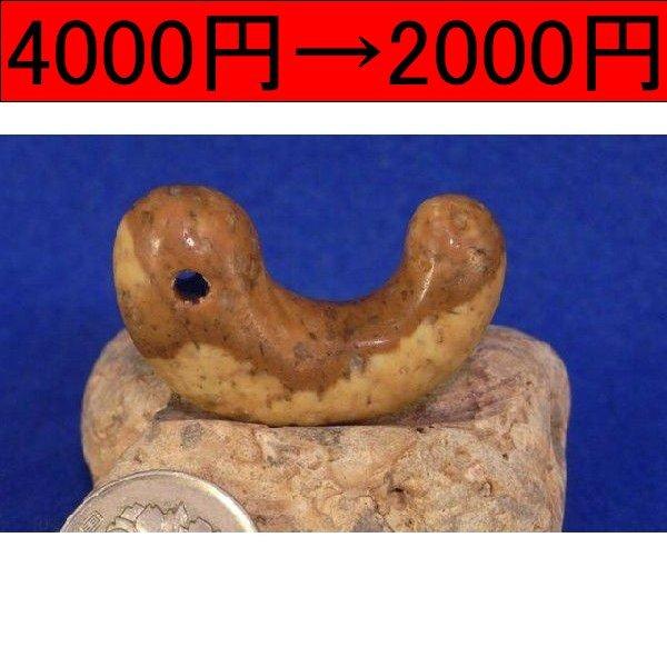<p>4000円→2000円</p>