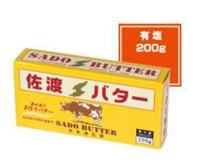 佐渡バター 200g