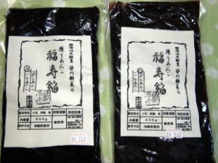 <B>笹川餅屋の練り餡子です。<BR><br />そのままでも美味しいですが、固めに煮詰めなおしてオハギ用に・薄めてお汁粉にも万能活用出来ます。</B><br />(粒・コシをお選び下さい)