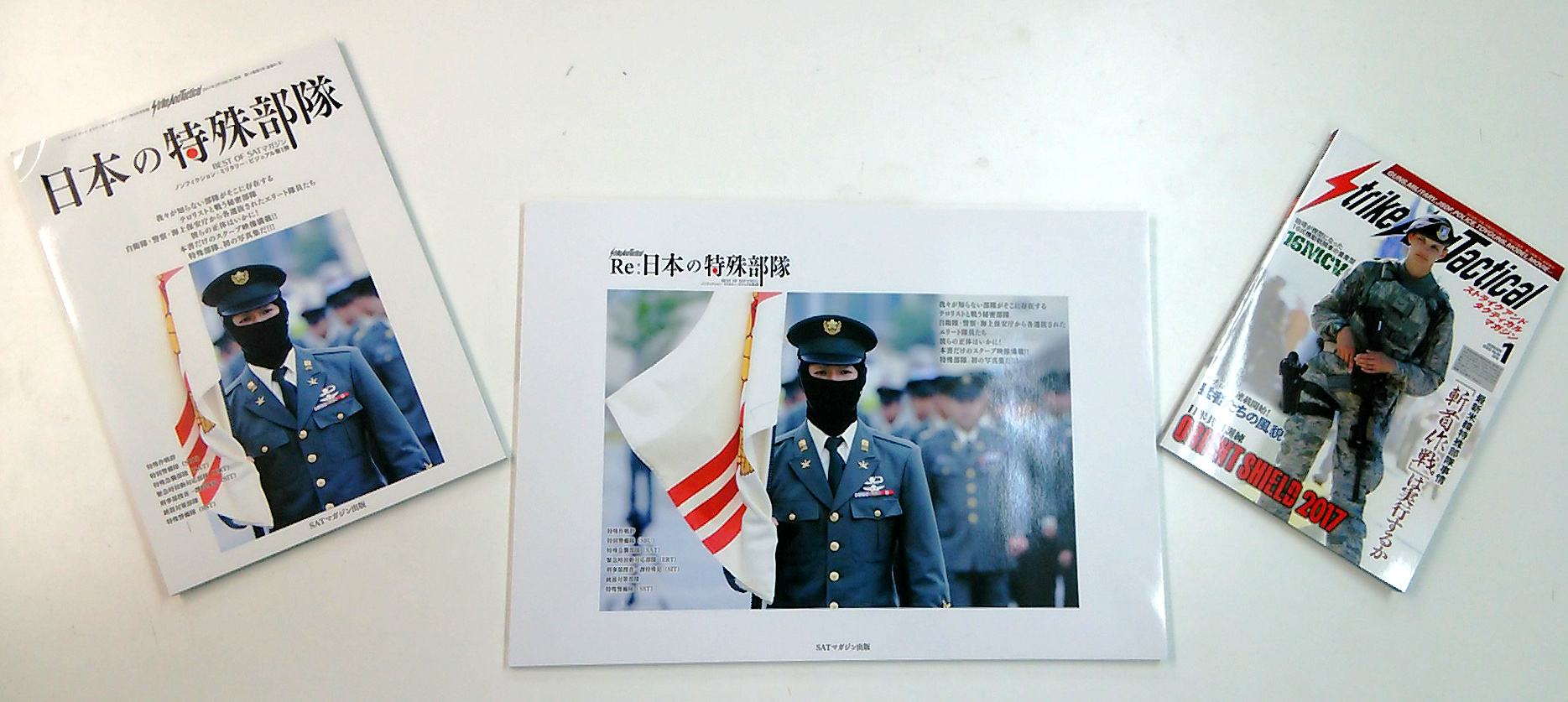 数量限定のハイクオリティ!超大判「 A3サイズ」の最上級「ホワイトA1」用紙に通常より1.2倍精細な印刷!各ページ裏は白地とし、貴重な写真に一切の折り目なくダイナミックに鑑賞できます。