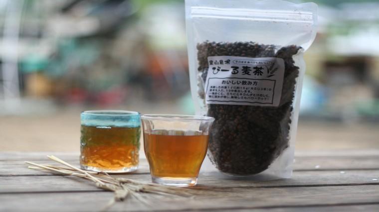 今年の夏はびーる麦茶