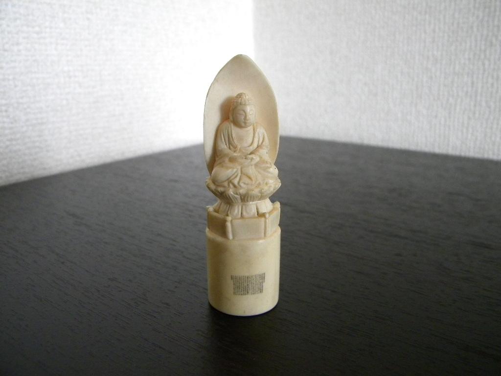 象牙印台《仏像》
