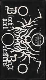 BLACK BOX PEELL SESSIONS/ VA(SAMRAI BLONDIES,HARKENKREUZ,D.E.A.D) 商品番号:BBV-0001 税込価格2,625円