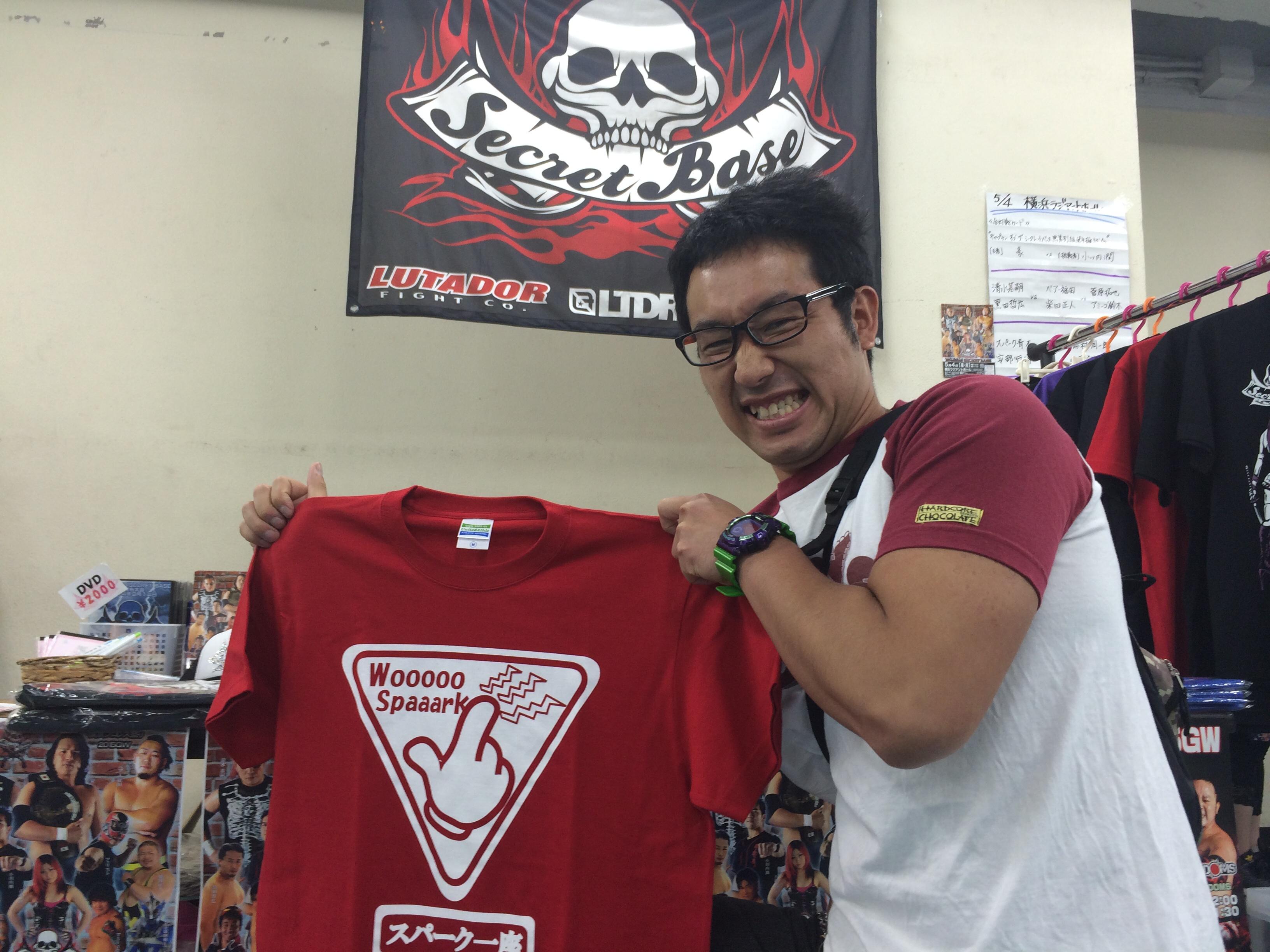 安部行洋プロデュースのスパーク一座Tシャツが新発売!