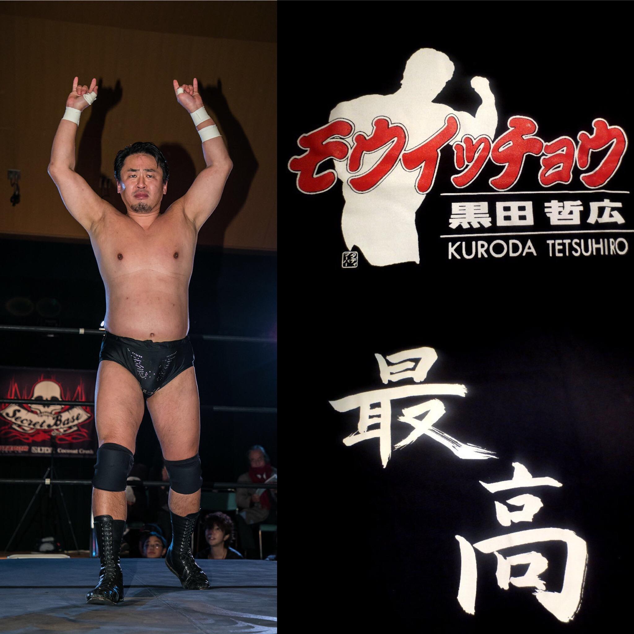 黒田哲広選手Tシャツの通信販売を開始します!