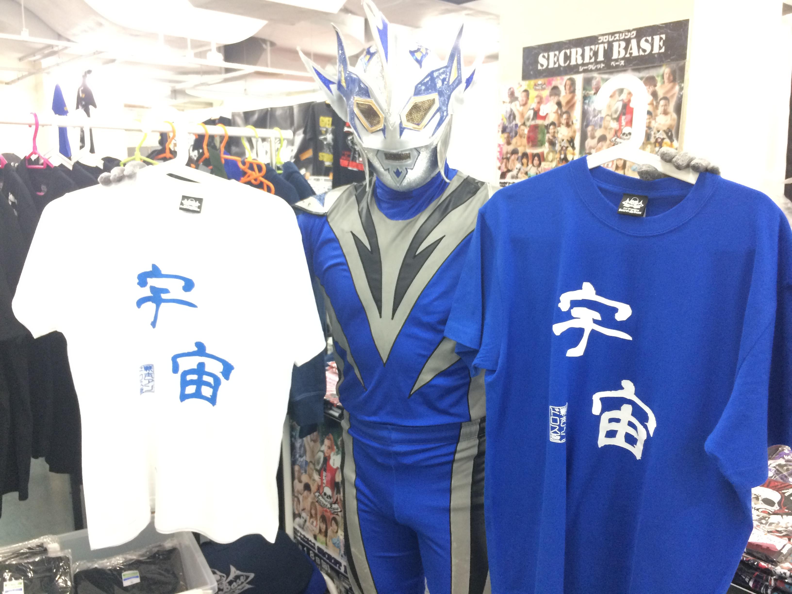 宇宙銀河戦士アンドロスTシャツがオフィシャルとして登場!