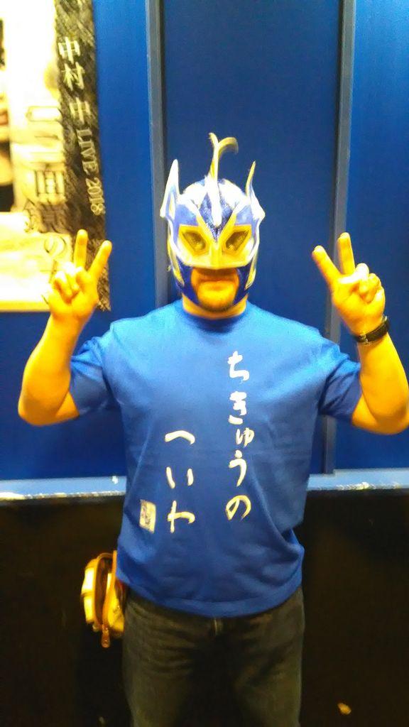 宇宙銀河戦士アンドロスの新作Tシャツ登場!