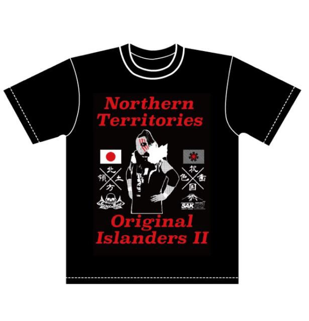 "SAKAKIがデザインを手がけた清水基嗣""北方領土""Tシャツ!"