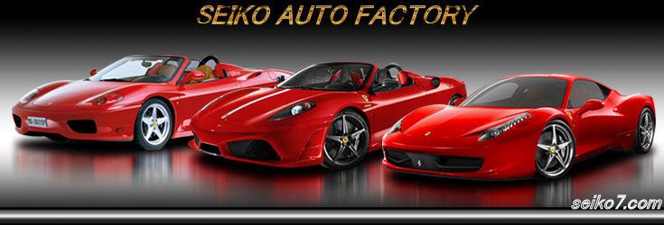清晃自動車工業 Seiko Auto Factory