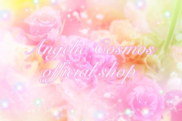 Angelic Cosmos official shop