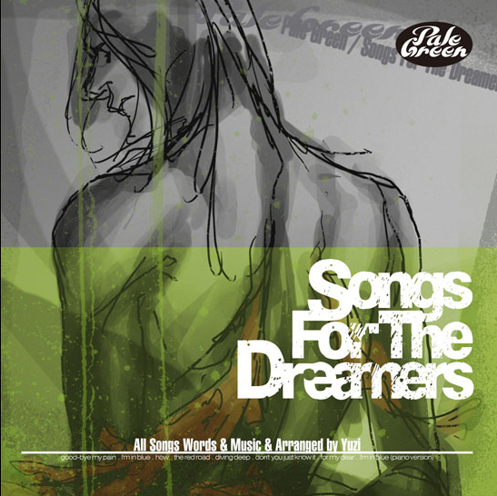 Pale Green名義初CD