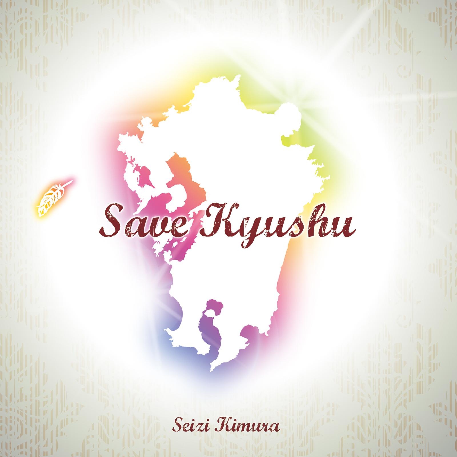 Save Kyushu