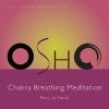 チャクラ・ブリージング瞑想 <60分>  <br /><br /> <br />この瞑想は、7つの各々のチャクラに意識的になるための強力なテクニックです。身体全体を使って、1つ1つのチャクラで深く速い呼吸をしていきます。この瞑想は空腹の状態のとき、早朝または夕食前の遅い午後などに行なうのが最も適しています。