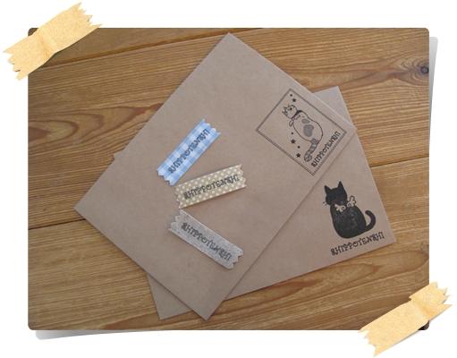 封筒3枚 封緘用シール3枚 (封筒はそれぞれ1柄三枚セットとなります)