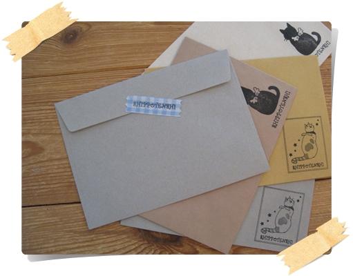 大切な方へ たまにはお手紙をいかがですか?