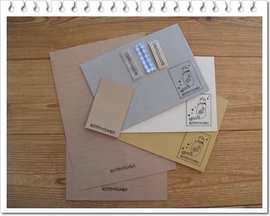 大ちゃん柄のカラー封筒3枚セット!