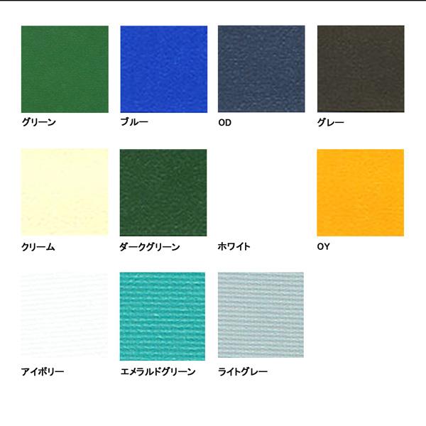 色は全部で11種類