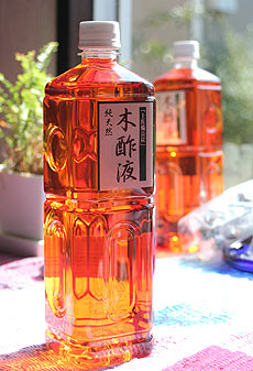 木酢液(500cc)
