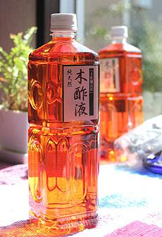 木酢液(1000cc)