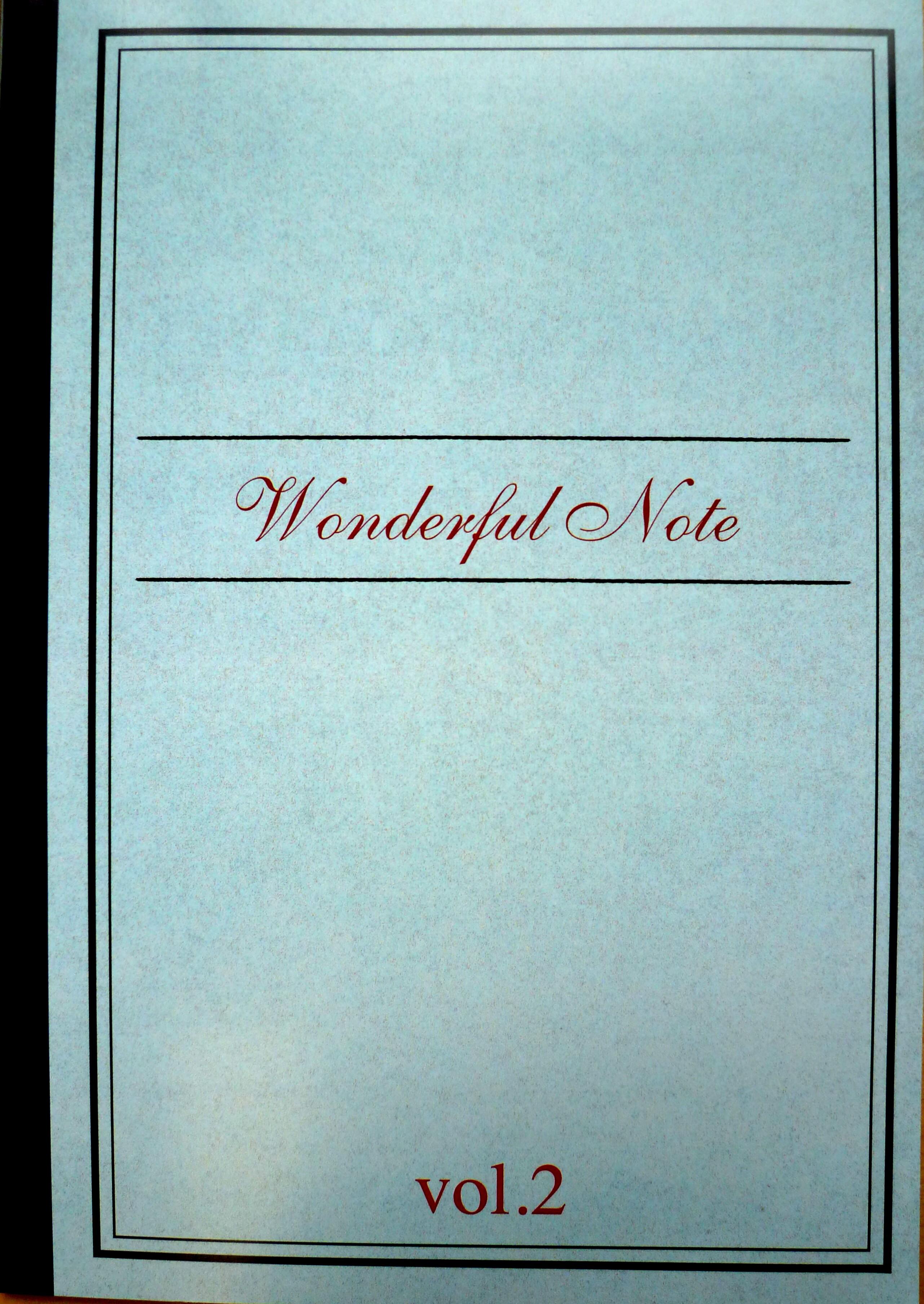 ついに!あの!Wonderful Noteの第2弾発売開始!