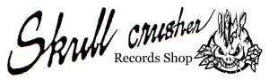 Skull Crushers Web Shop