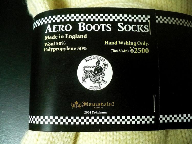 【HAMATOLA!】Aero Boots Socks