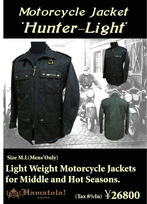 【HAMATOLA!】Hunter Light Jacket