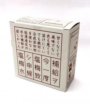 塩梅水(20包入1箱)