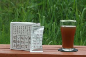 塩梅水(1包)
