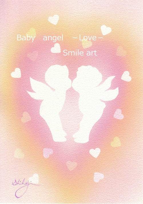 Baby angel -Love-