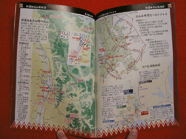 地図ページの一例です。