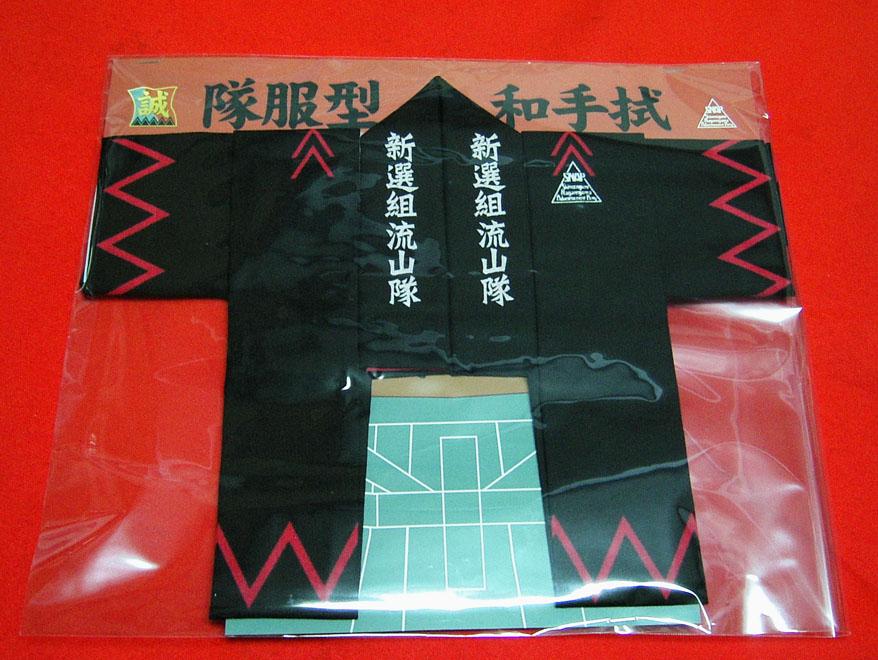折り方を掲載した袴シートも附属。