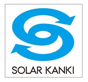 100%太陽光活用機器の専門通販「ソーラーカンキ社」
