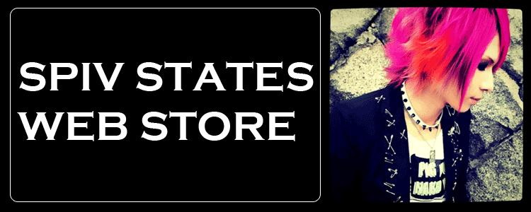 SPIV STATES WEB STORE
