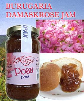 内容量:240g<br />原産国:ブルガリア共和国<br />クレオパトラが惜しみなく床に敷き詰めその香りを楽しんだといわれるダマスクスローズ。<br />太陽の恵みをたっぷりと浴びた、しっとり輝くダマスクスローズの花びらを煮詰めジャムにしました。<br />ブルガリアの貴族たちも愛用した高貴な甘い香りを満喫していただけます♪