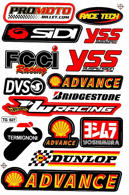 PROMOTO RACE TECH SIDL YYS DVS ADVANCE BRIDGESTONE WRACING YOSHIMURA DUNLOP SHELL YOSHIMURA  ステッカー B5 N054