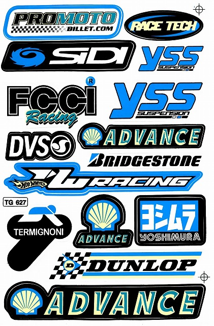 PROMOTO RACE TECH SIDL YYS DVS ADVANCE BRIDGESTONE WRACING YOSHIMURA DUNLOP SHELL YOSHIMURA ステッカー B5 N053