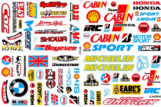 YOSHIMURA CAR UNI SPLITFIRE DID AMA SHOWA BOYESEN BMW SHELL CAMEL CALTEX MIBIL VELOIL HRC TOTAL SEEO SHELL MICHELIN EARLS NGK CABIN IRC HONDA UNITRAK BRIDGESTONE ステッカー B5 N033