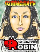 ウェルカムボード 記念日 誕生日 studio ROBIN