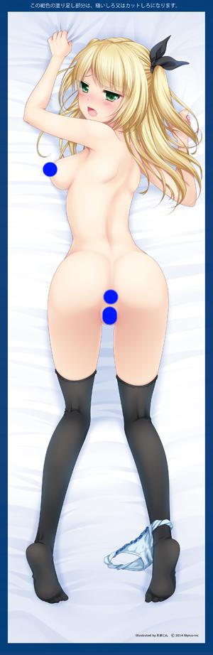 クリックで画像を表示