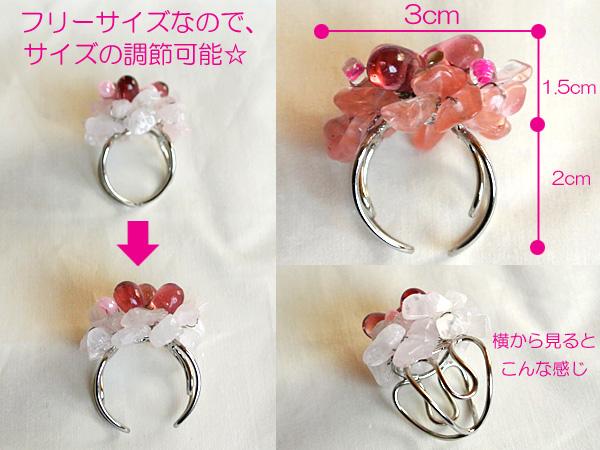 お花の指輪(ピンク)