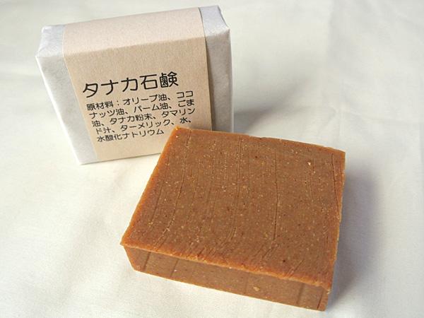 タナカ石鹸