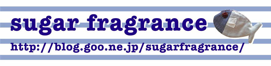 ***sugar fragrance***