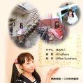 菫子デジタル写真集 「瀬戸内時間」VOl.01