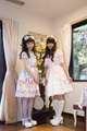 プリンセス☆アリス