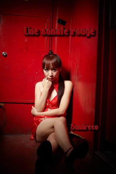 「Une sonate rouge」