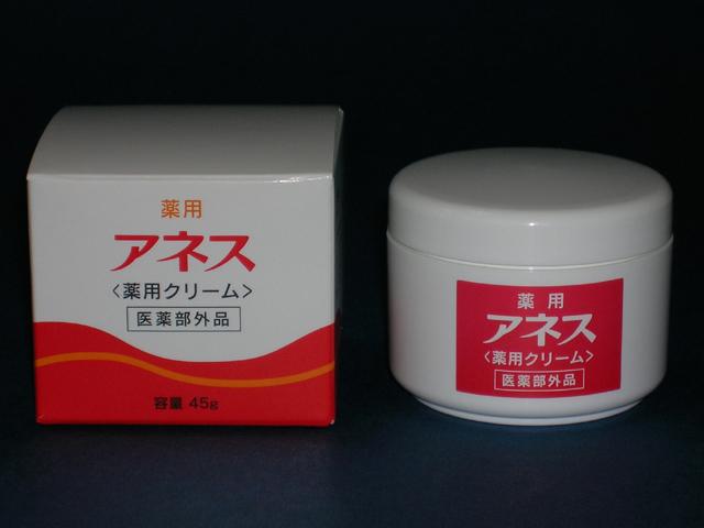 薬用クリーム[医薬部外品]<br><br>内容量:45g