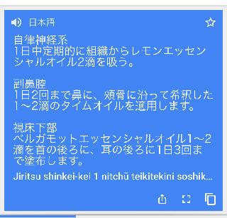 翻訳してお伝えします