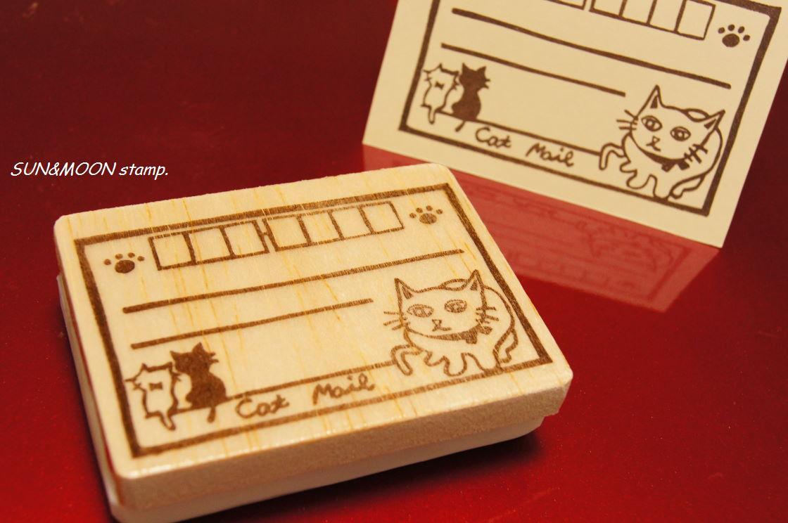 人気の猫の宛名書き☆
